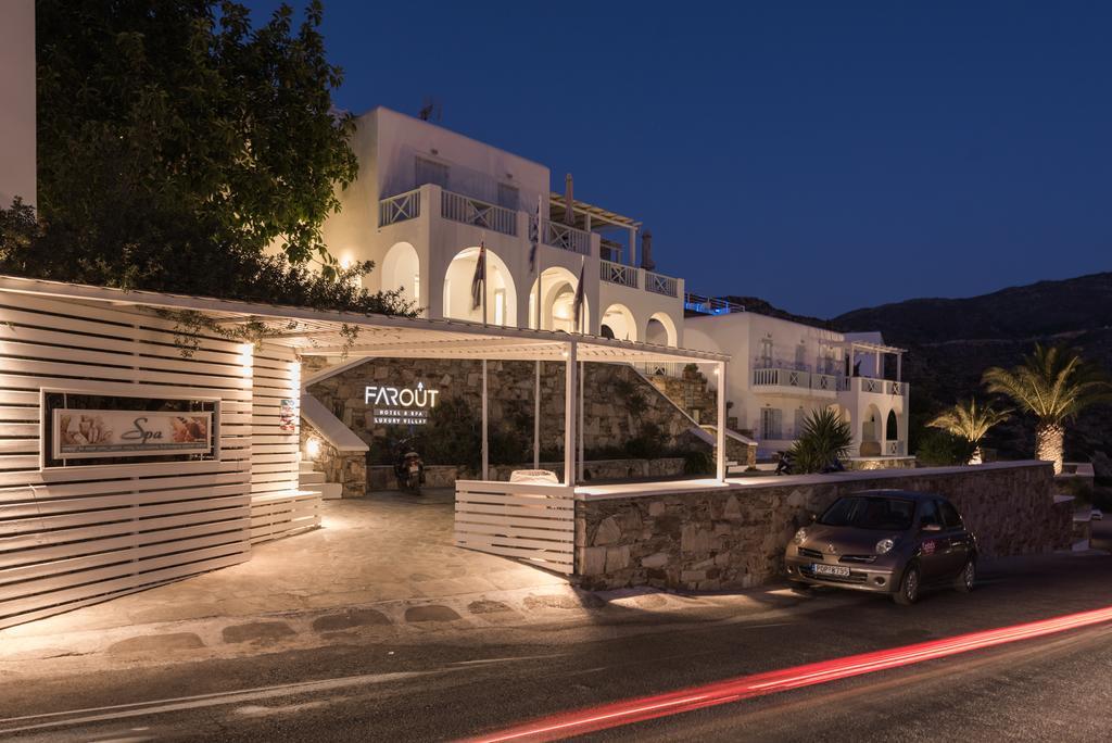FAR OUT HOTEL & SPA | Ios