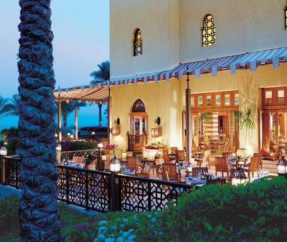 FOUR SEASONS RESORT | Sharm el Sheikh