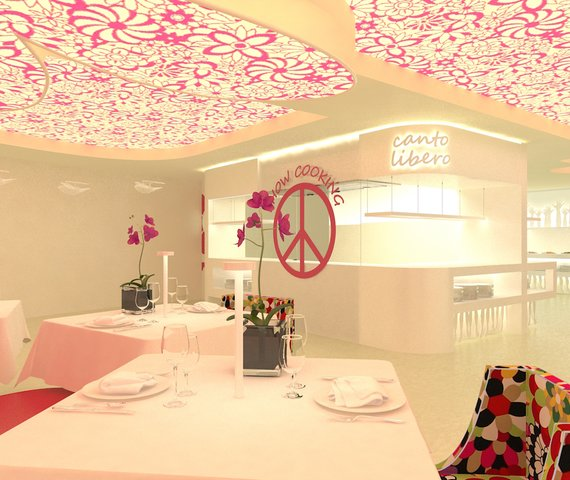 FIVE FLOWERS HOTEL & SPA FORMENTERA   Formentera