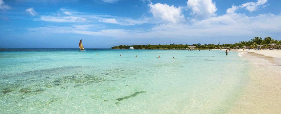 Viaggi e vacanze Cuba | YallaYalla